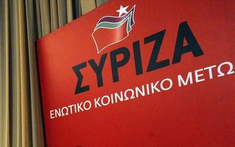Πρόγραμμα επισκέψεων των βουλευτών του ΣΥΡΙΖΑ ΠΕ Κοζάνης κατά τις εορταστικές εκδηλώσεις της 25ης Μαρτίου