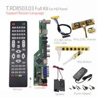 T RD8503 03 Universal LCD LED TV Controller Driver Board+7 Key