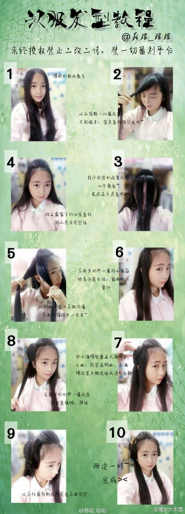 hairstyle for hanfu | nihao, china! - traditional clothing