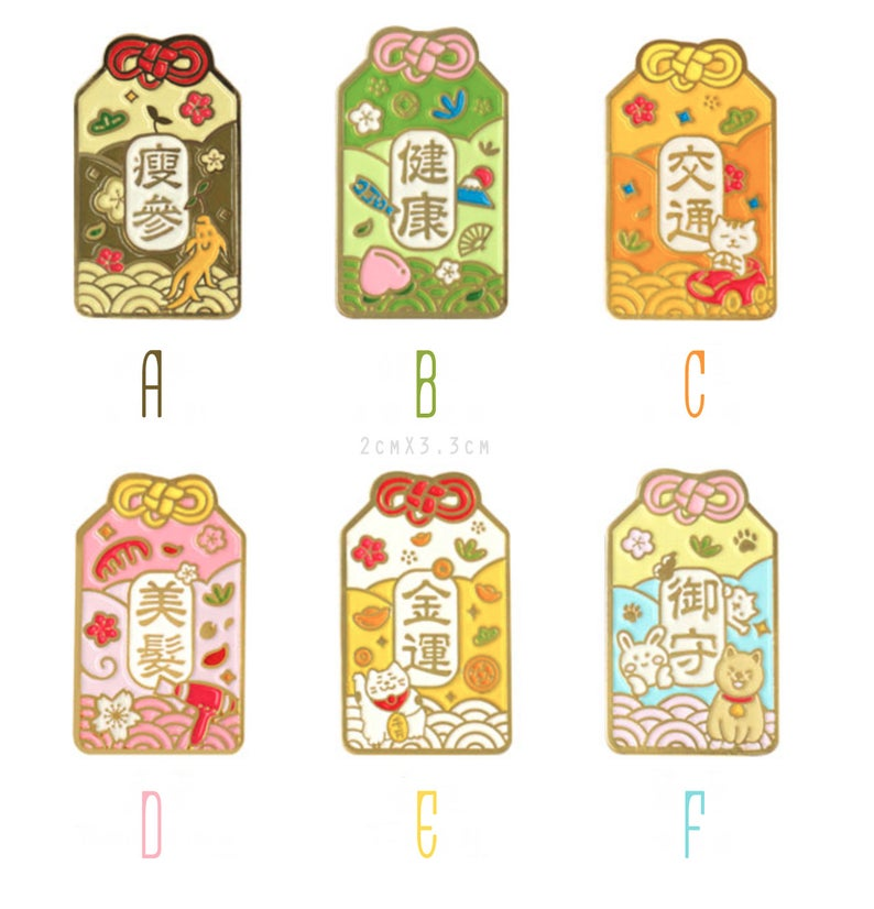 Japanese Omamori Metal Badge Pin Clothing Decorative