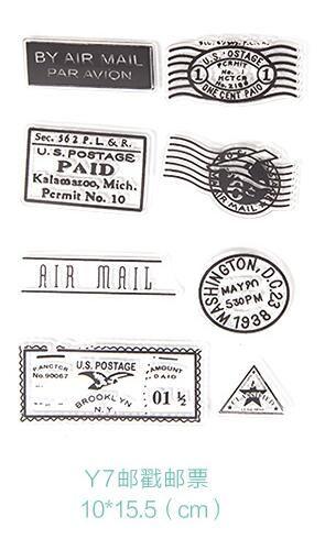 stamp 0.84