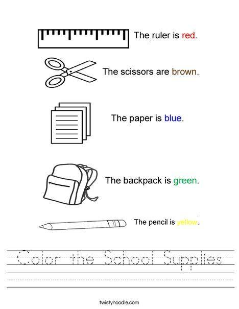 Color The School Supplies Worksheet School Supplies List Elementary School Supplies List School Supplies