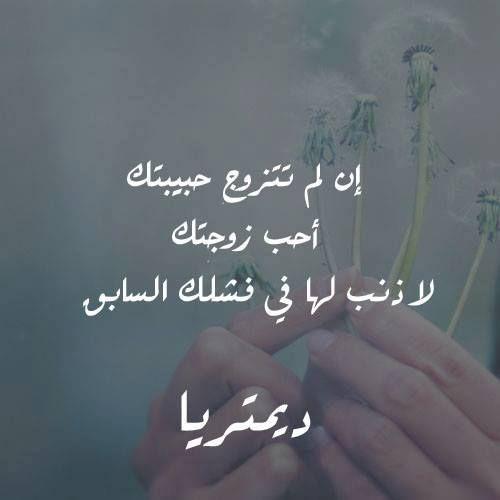صو 1 Jpg 500 500 Arabic Calligraphy Feelings Calligraphy