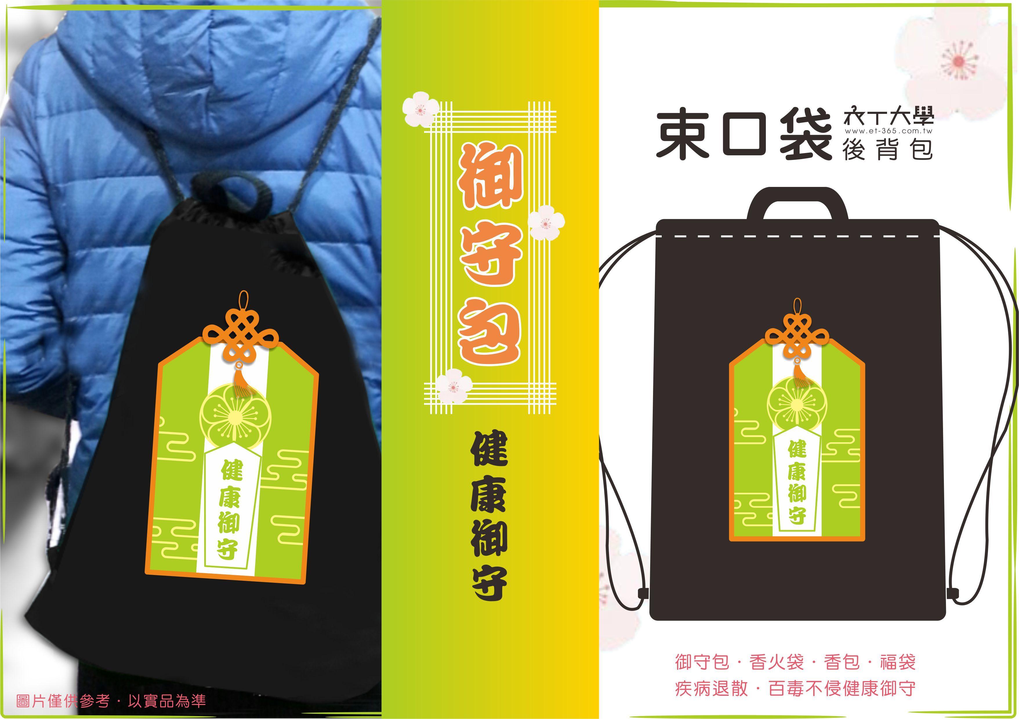 Pin By Inif 印衣服on 藝術 Coffee Bag Coffee Creative