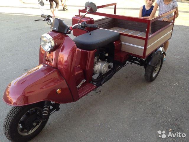 купить транспортер бу на авито в краснодарском крае