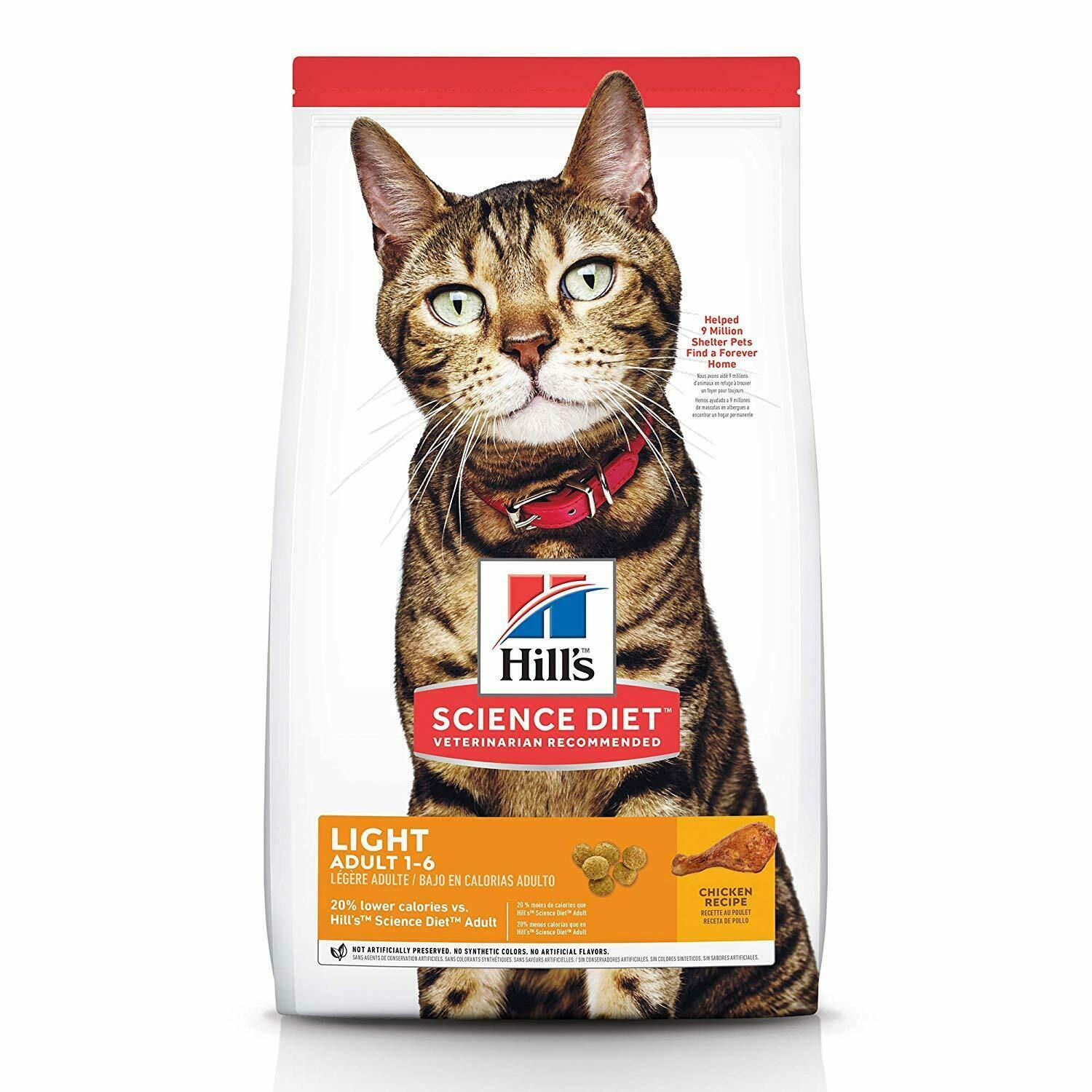Hills Science Diet Dry Cat Food Adult Light For Weight Management Chicken 26 39 Cat Food Ideas Of Cat Food Hills Science Diet Dry Cat Food Science Diet