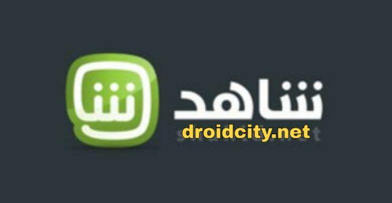 تحميل تطبيق شاهد آخر إصدار للأندرويد 2019 Gaming Logos Logos Incoming Call Screenshot
