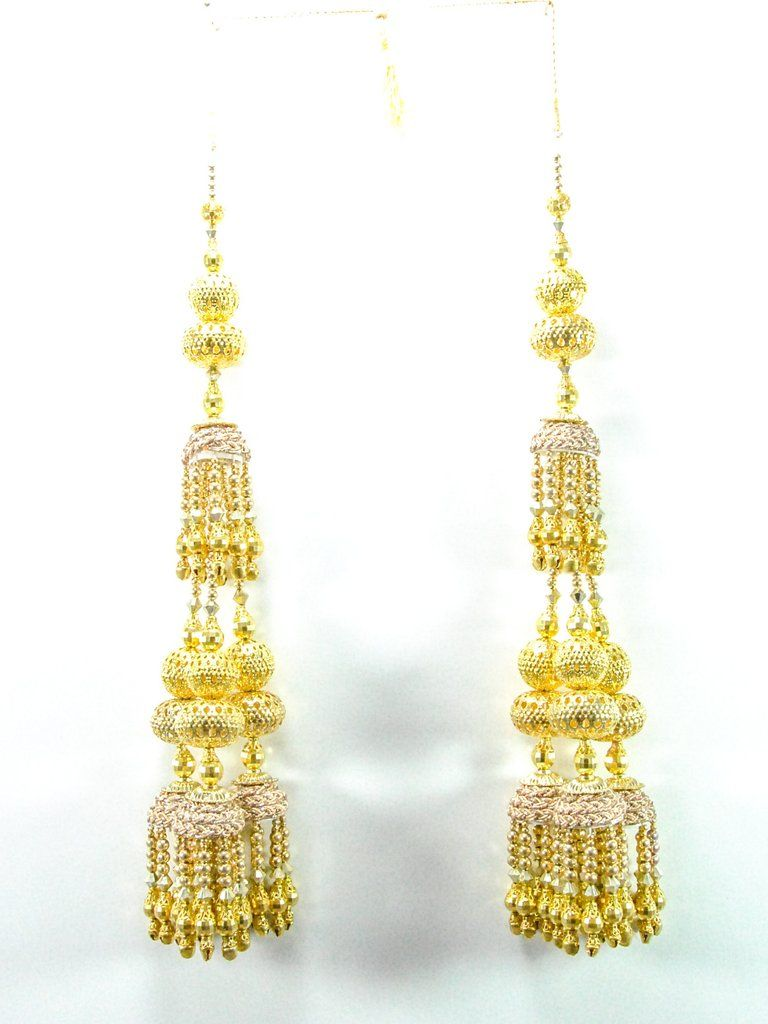 Gold Mesh Kalire - Desi Royale