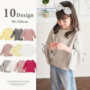 72bd303da54d1 子供服 キッズ カジュアル ガーリーデザインロンT 女の子 長袖 カットソー Tシャツ 90 100