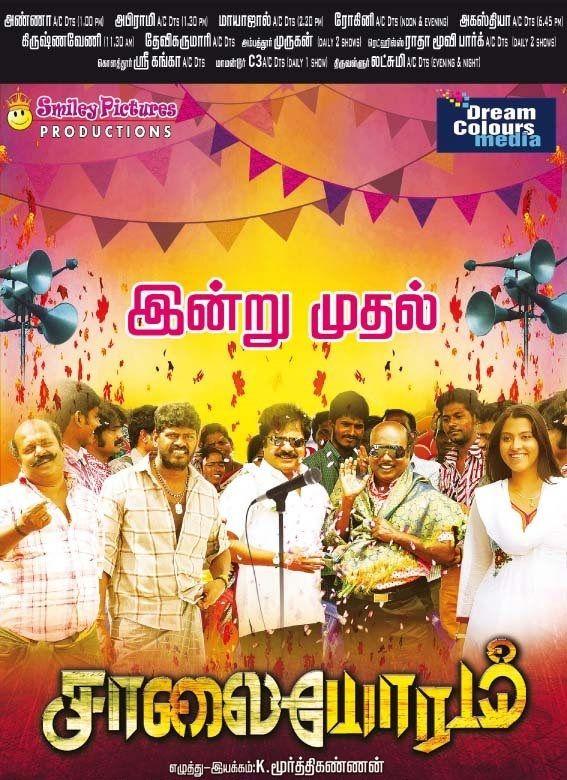 viswaroopam telugu movie free  blu-ray 720p