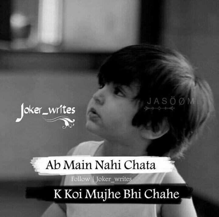 Sad Boy Alone Quotes: Pin By ZAID KADRI On ZK KI JANNAT MEHFIL ⛼