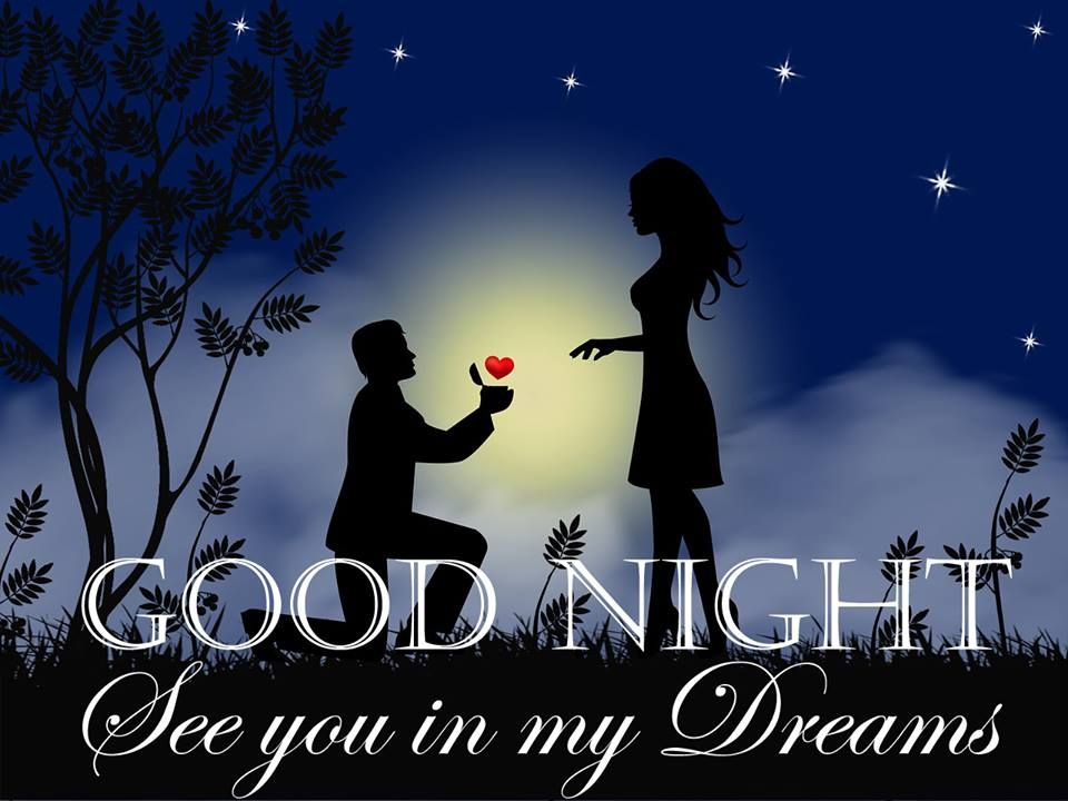 Sweet Good Night Quotes Messages For Friends And Love Romantic Good Night Messages Romantic Good Night Good Night Love Messages