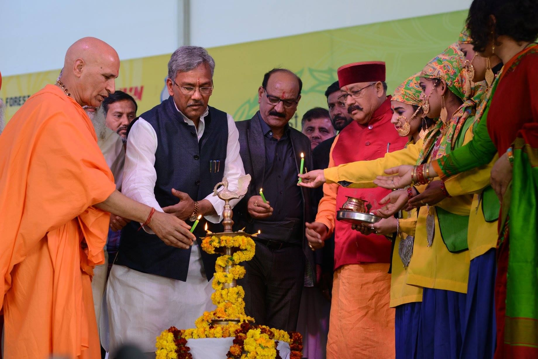 Inauguration of InternationalYogFestival2018, by Hon'ble