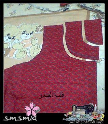 طريقة رسم باترون لعباية بيت على القماش دورة الخياطة والتفصيل 7 Sewing Apron Fashion