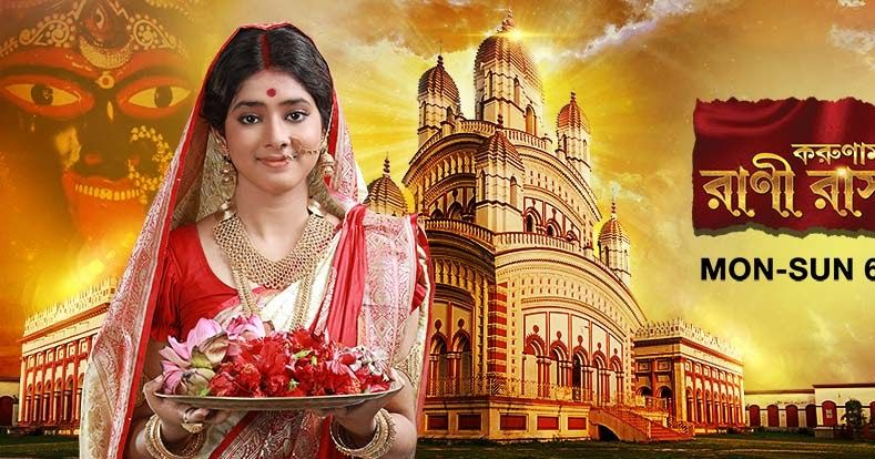 Popular Zee Bangla Shows/Upcoming Serial/TRP Rating Zee Bangla is a