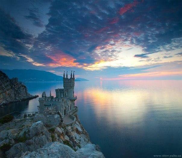 Crimea, Ukraine #Ukraine #Crimea