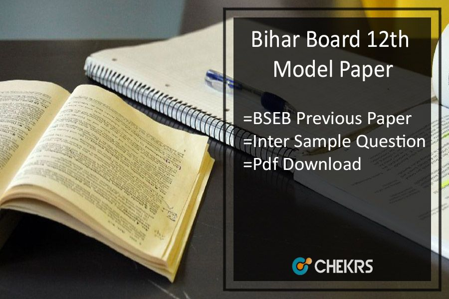 bihar board english book class 12 pdf download