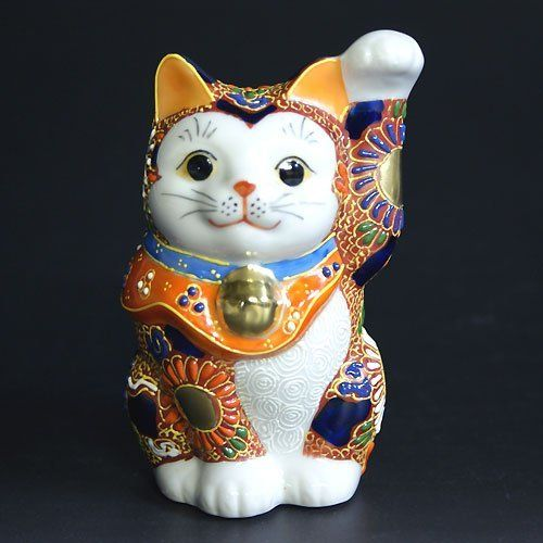 九谷焼 開運左手 招き猫 特上赤盛:Amazon.co.jp:家電/生活雑貨 ** Learn more about #cats with Ozzi Cat Magazine >> http://OzziCat.com.au **