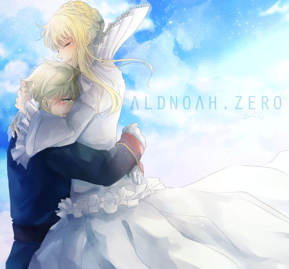 Aldnoah Zero 見つけた と アルド