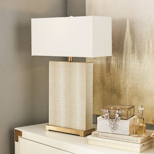 "Found it at Wayfair - Woburn 29.5"" Table Lamp"