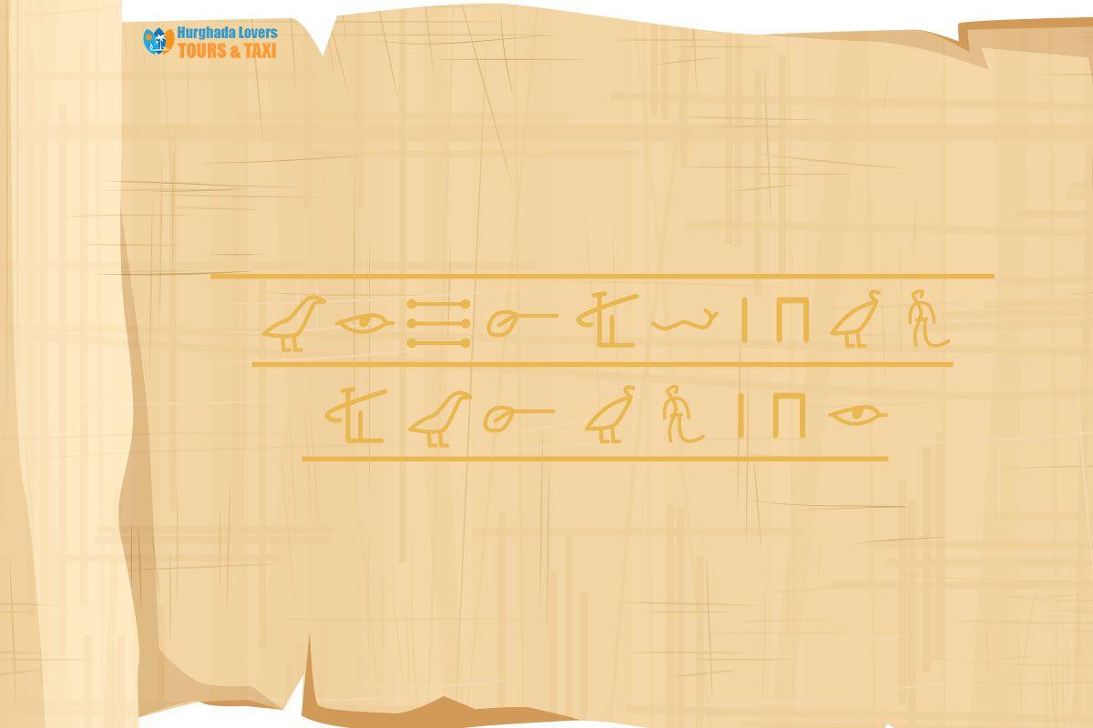 الفكر الاجتماعي في الحضارة الفرعونية وكيف كان صيغة عقد الزواج في مصر القديمة والطلاق بين الرجل والمراة وما هو السن القانوني Egypt Travel Hurghada Civilization