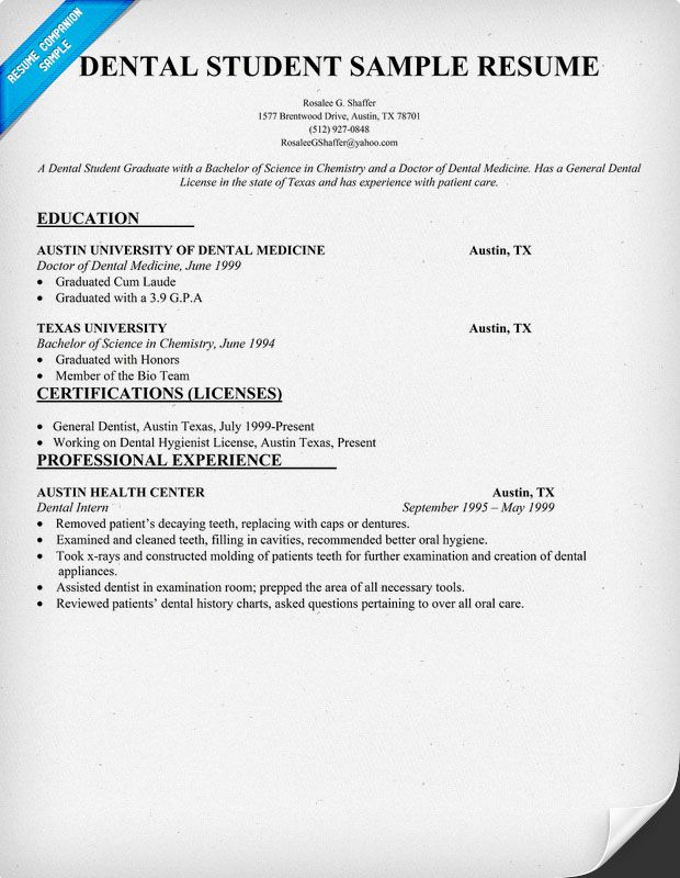 Dental Student Resume httpwwwresumecareerinfodentalstudent