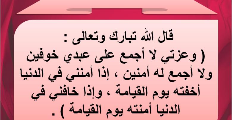 احاديث قدسية صحيحة عن الجنة والرحمة وحب الله Arabic Calligraphy Calligraphy
