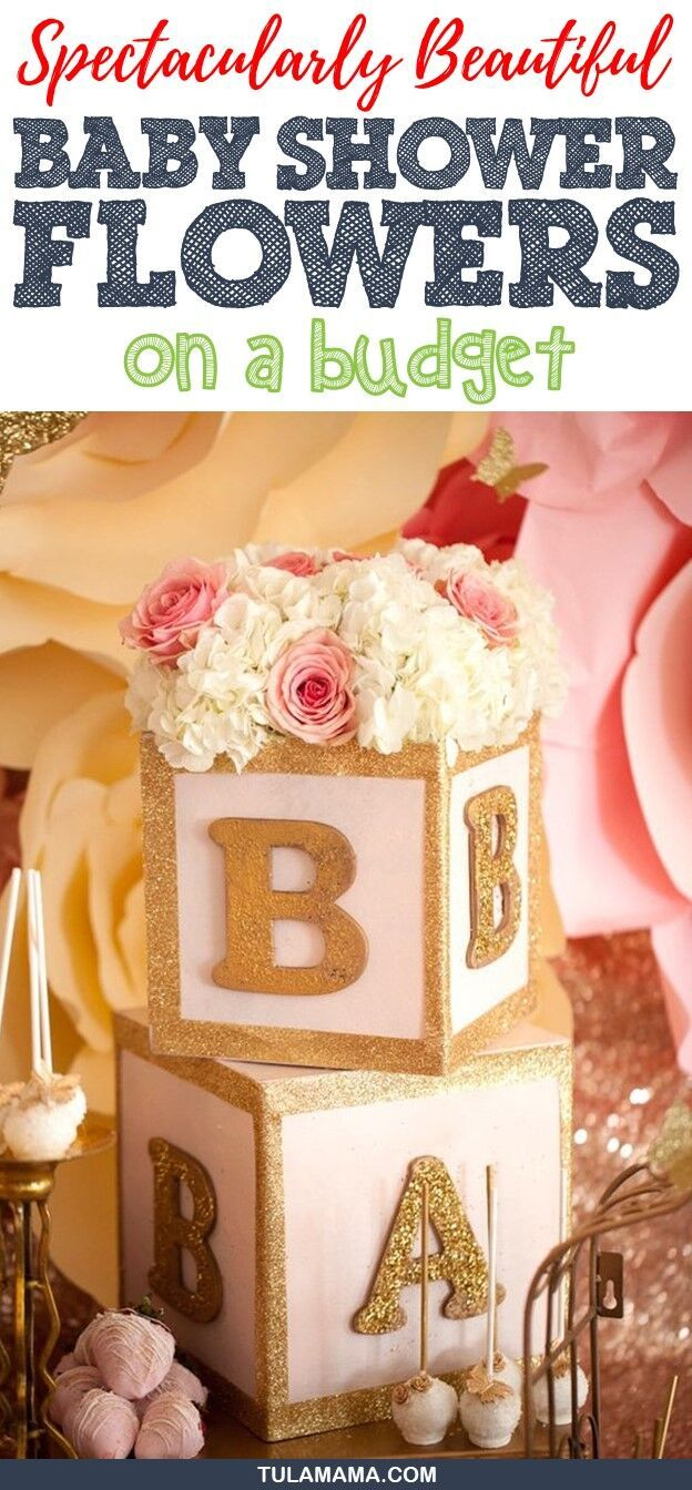 Spectacularly beautiful baby shower flowers on any budget spectacularly beautiful baby shower flowers on any budget pinterest baby shower flowers babies and beautiful baby shower izmirmasajfo