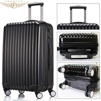 20 24 2pcs Fashion Hard Travel Polo Trolley Luggage Set Luggage Luggage Sets Travel