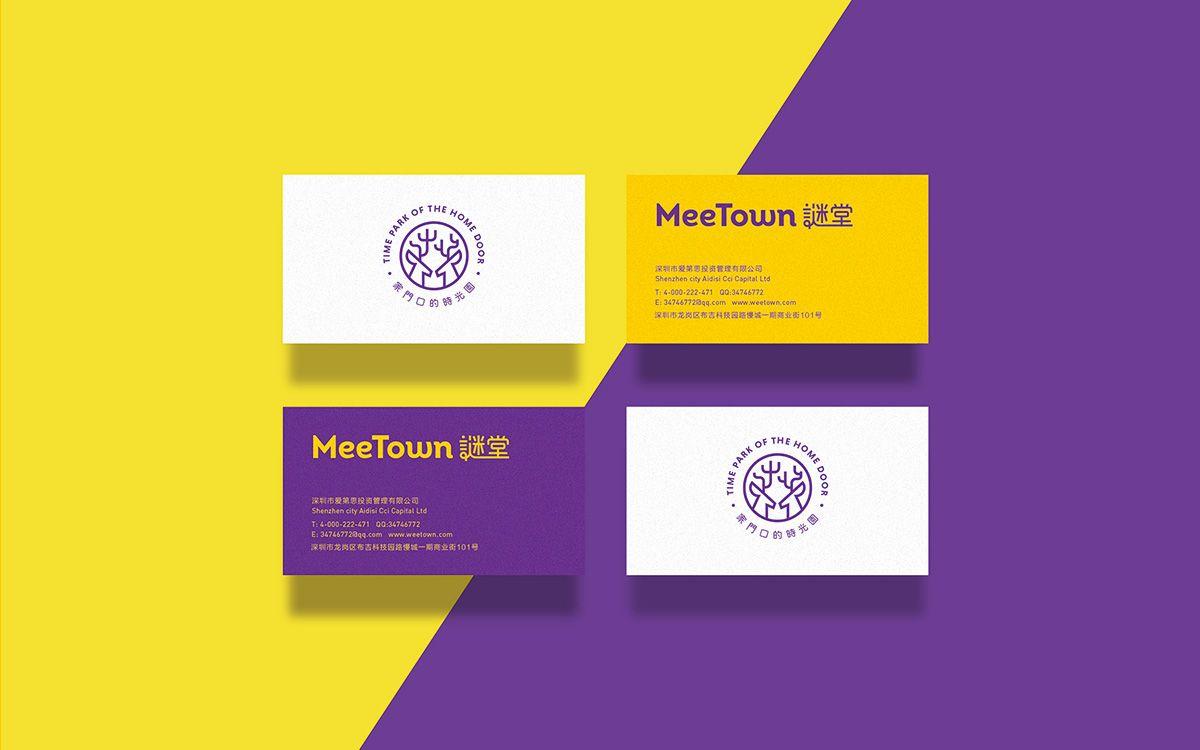Meetown 谜堂 品牌设计