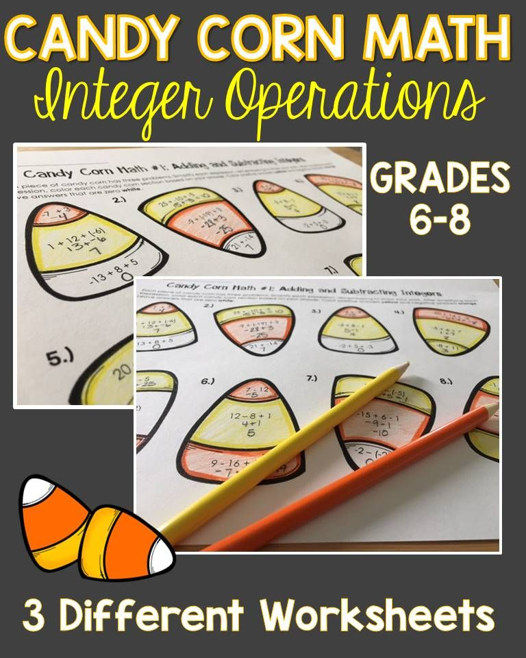 Halloween Integer Operations Practice Worksheets Holiday