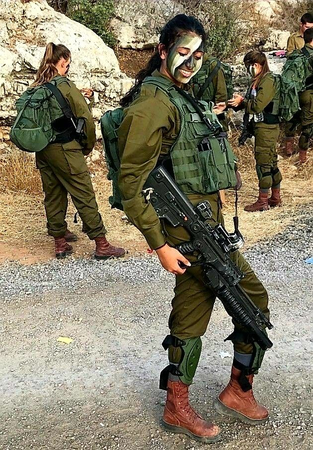 מרענן IDF - Israel Defense Forces - Women | Mädels | Pinterest EL-37