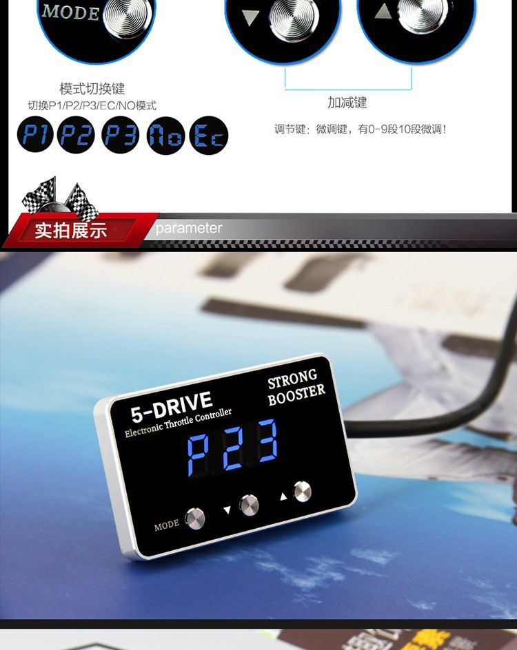 Increase acceleration improve sensitivity Car Strong Booster Auto