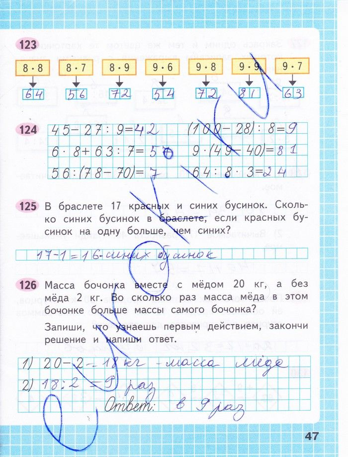 Математика 2 класс решение задач богданович Programma