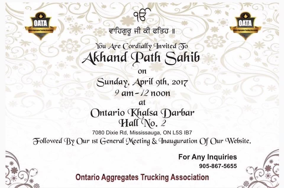 Invitation Templates Akhand Path 7 Templates Example Templates Example Invitation Template Invitations How To Make Invitations