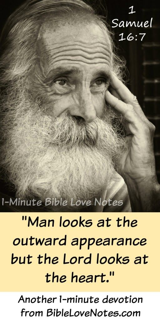 Man judges the outward appearance