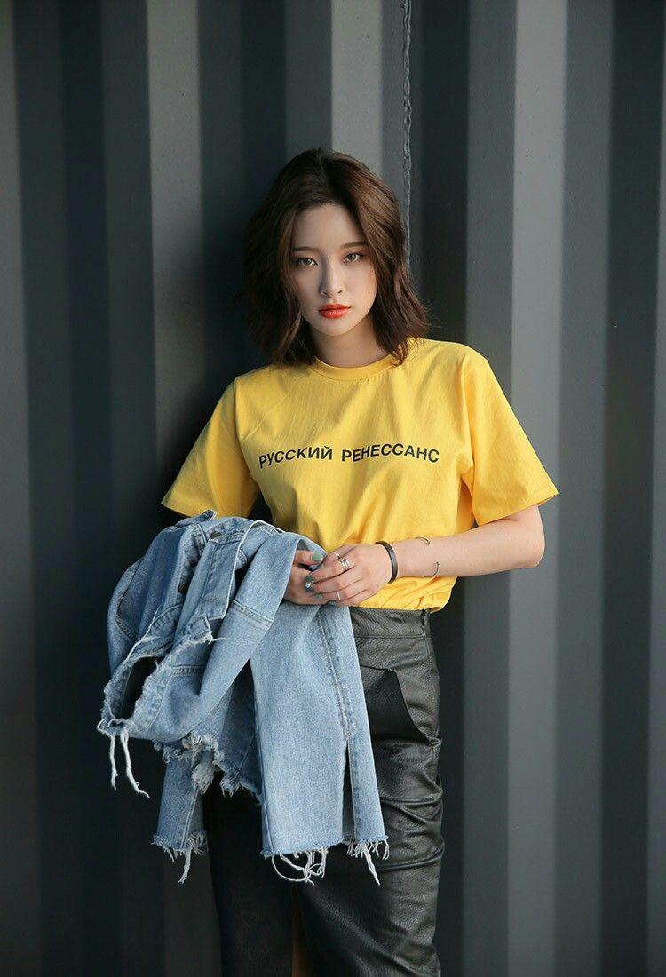 Byeon Jungha , Model , Korean Model , Ulzzang , Stylenanda