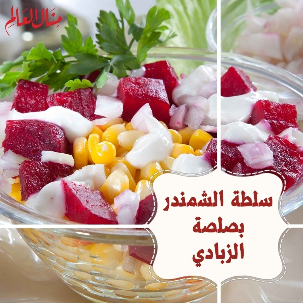 Check Our New Recipe Recipes Food Arabic Food
