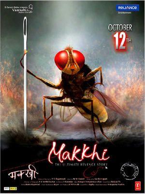 Makkhi (2012) - Samantha, Sudeep, Nani | 2012 Bollywood