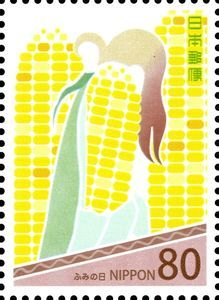 Sello: Corns (Japón) (Letter Writing day 2013 80 yen) Mi:JP 6461,Sak:JP C2143e