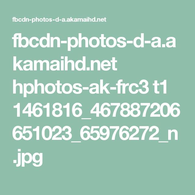 fbcdn-photos-d-a.akamaihd.net hphotos-ak-frc3 t1 1461816_467887206651023_65976272_n.jpg