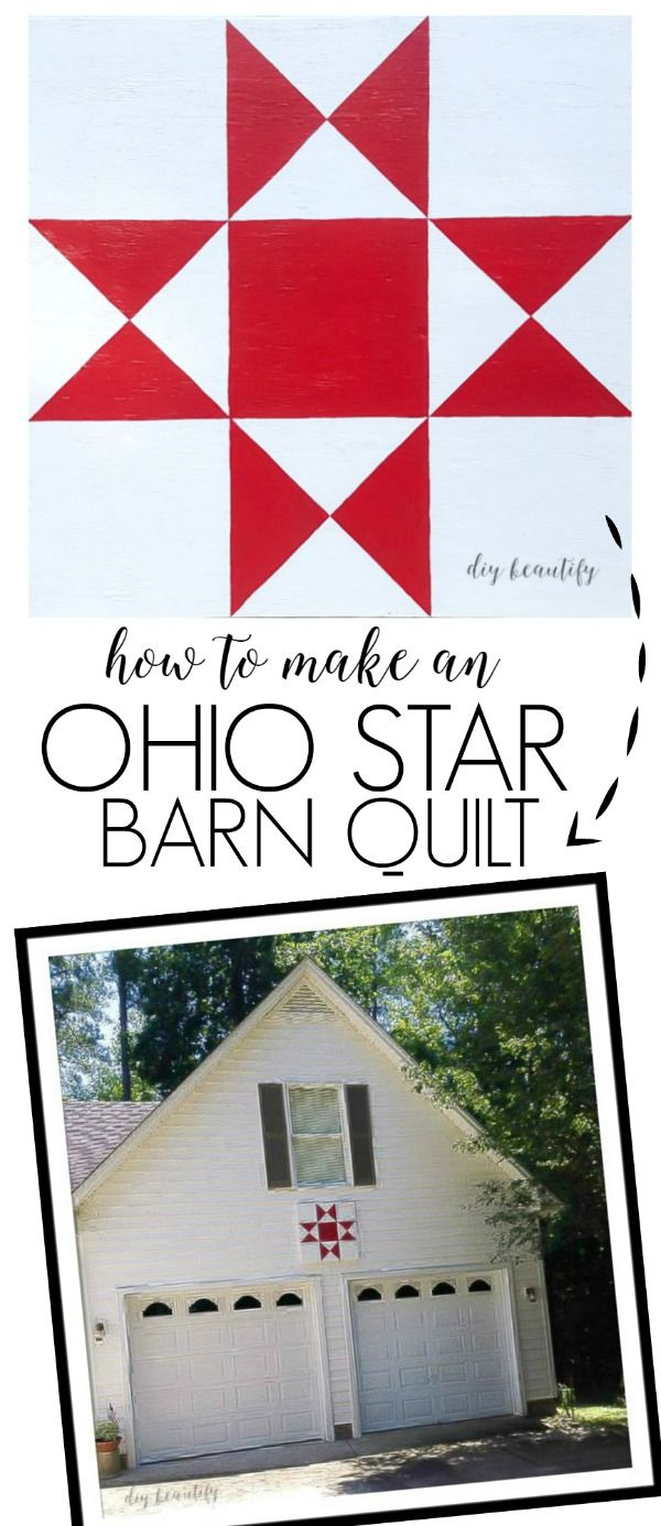 How to Make a DIY Barn Quilt is part of Painted barn quilts, Barn quilt, Barn wood crafts, Barn quilt designs, Barn quilts, Barn wood projects - Make a wooden barn quilt to hang on your garage, house or outbuilding  This project is a great way to enhance your home's decor! Find the tutorial at www diybeautify com