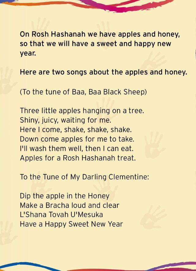 Rosh Hashanah Worksheets Kindergarten