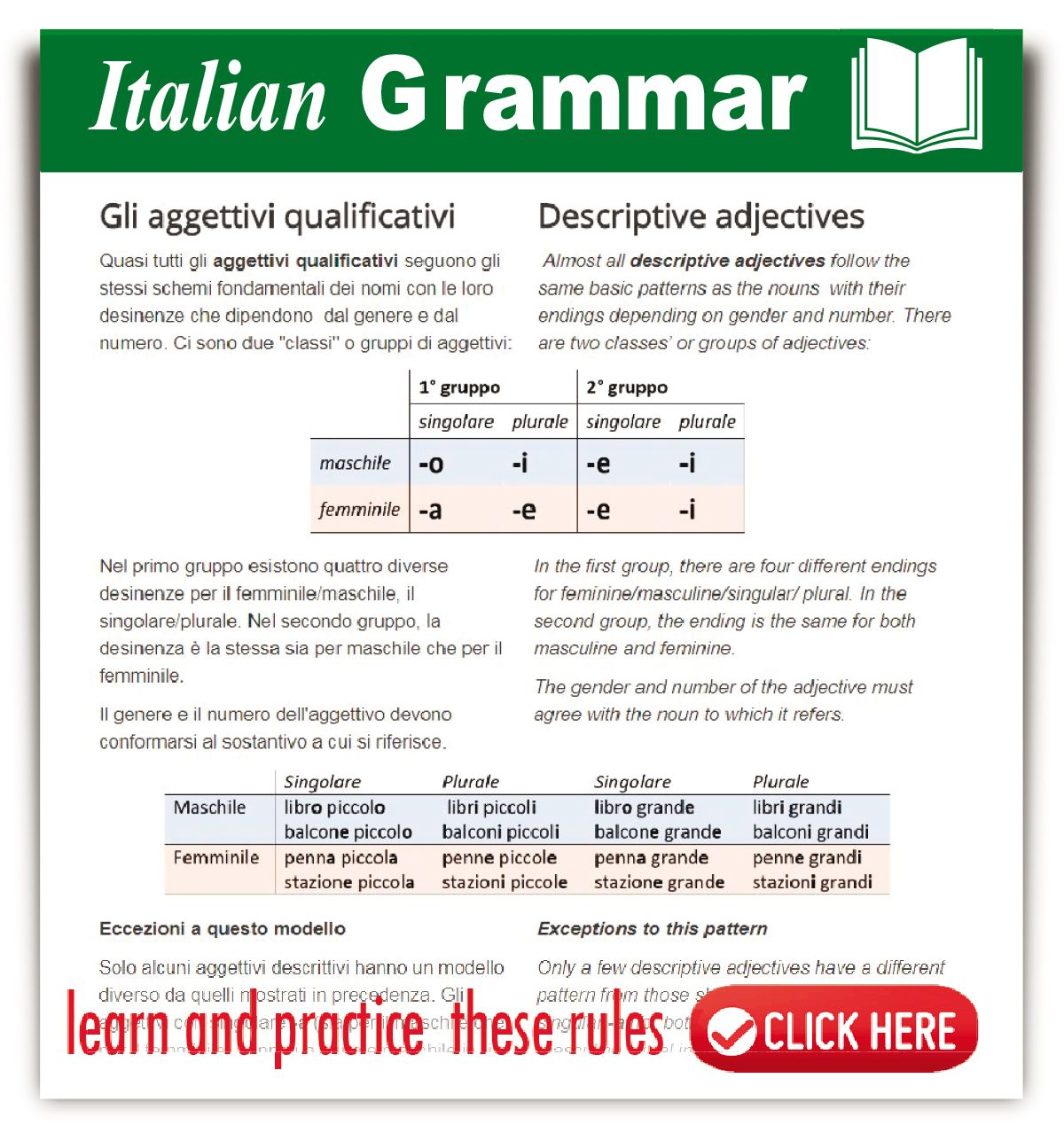 Italian Descriptive Adjectives