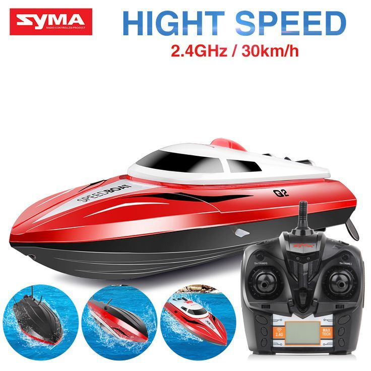 Peachy Compare Prices Syma 2 4Ghz Q2 Rc Boat Yacht Water Sensor Switch Wiring Cloud Pendufoxcilixyz