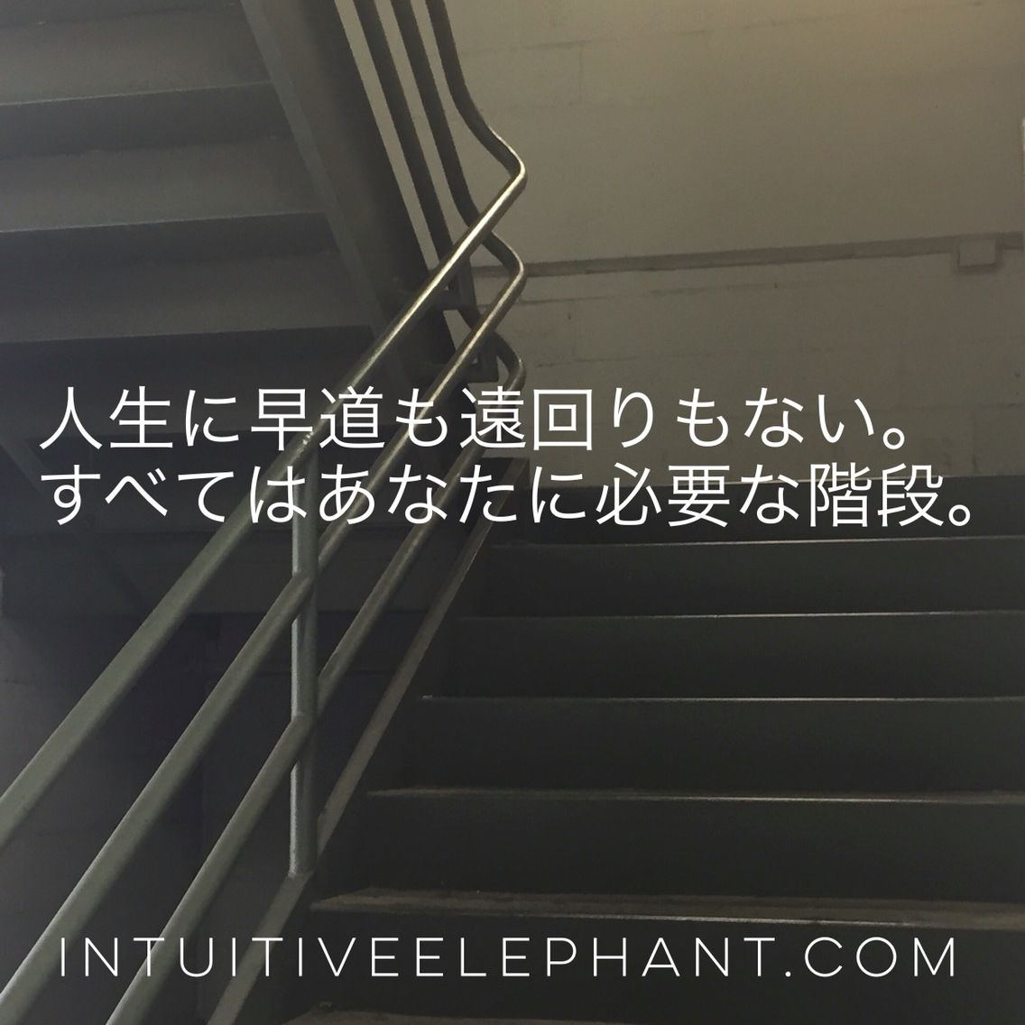 Life has no shortcuts or detours. Everything is a stair step you need.