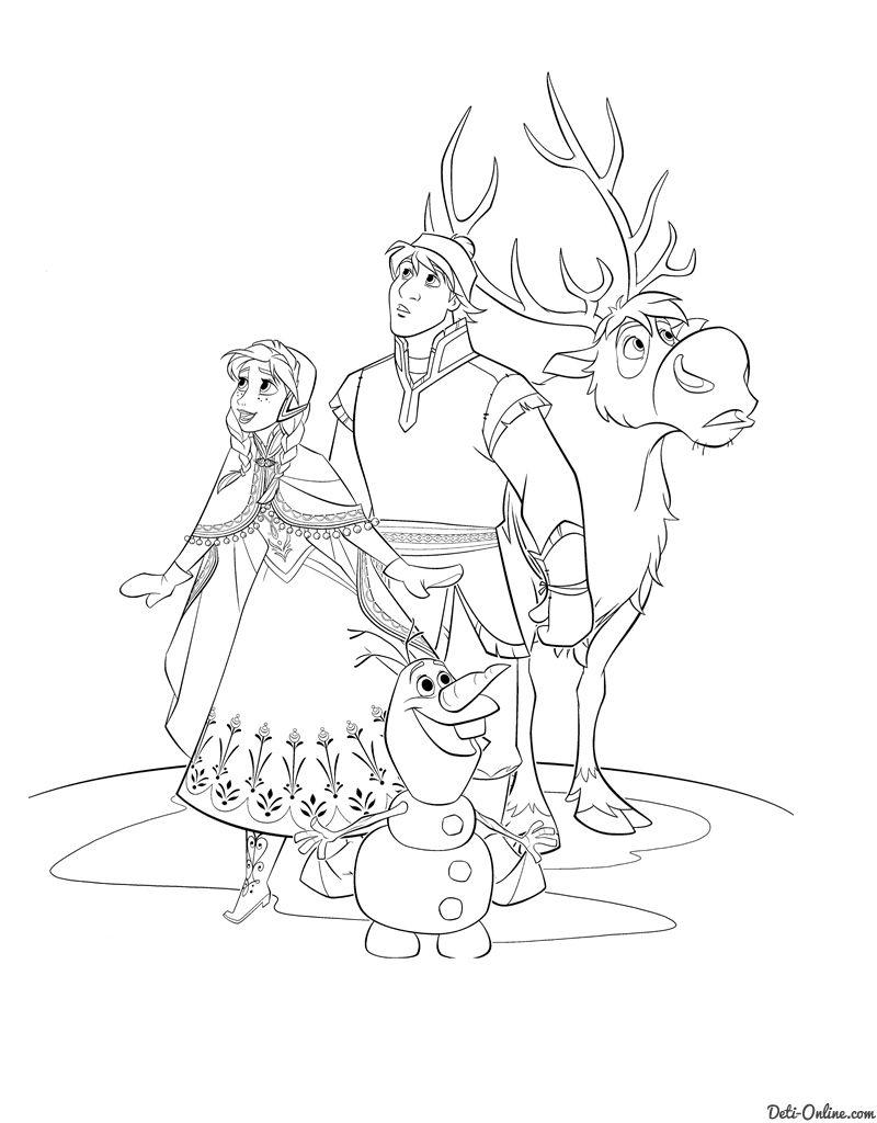 Анна, Кристоф, Олаф и Свен (с изображениями) | Раскраски ...