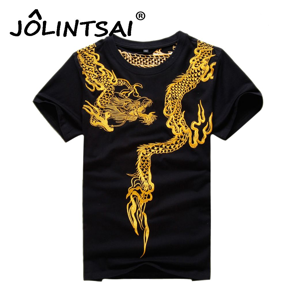 ea6bff56128 2017 Cool T Shirt Men Chinese Style Kung Fu Shirts Tops Gold Dragon  Embroidery Men s Cotton T-shirts Male Slim T Shirt Tees