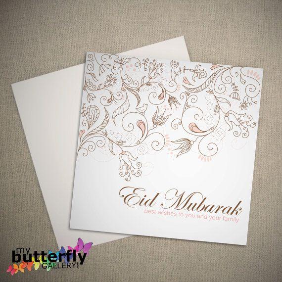 Printable Eid Mubarak Card Digital Download Eid Cards Etsy Eid Mubarak Card Eid Cards Eid Mubarak