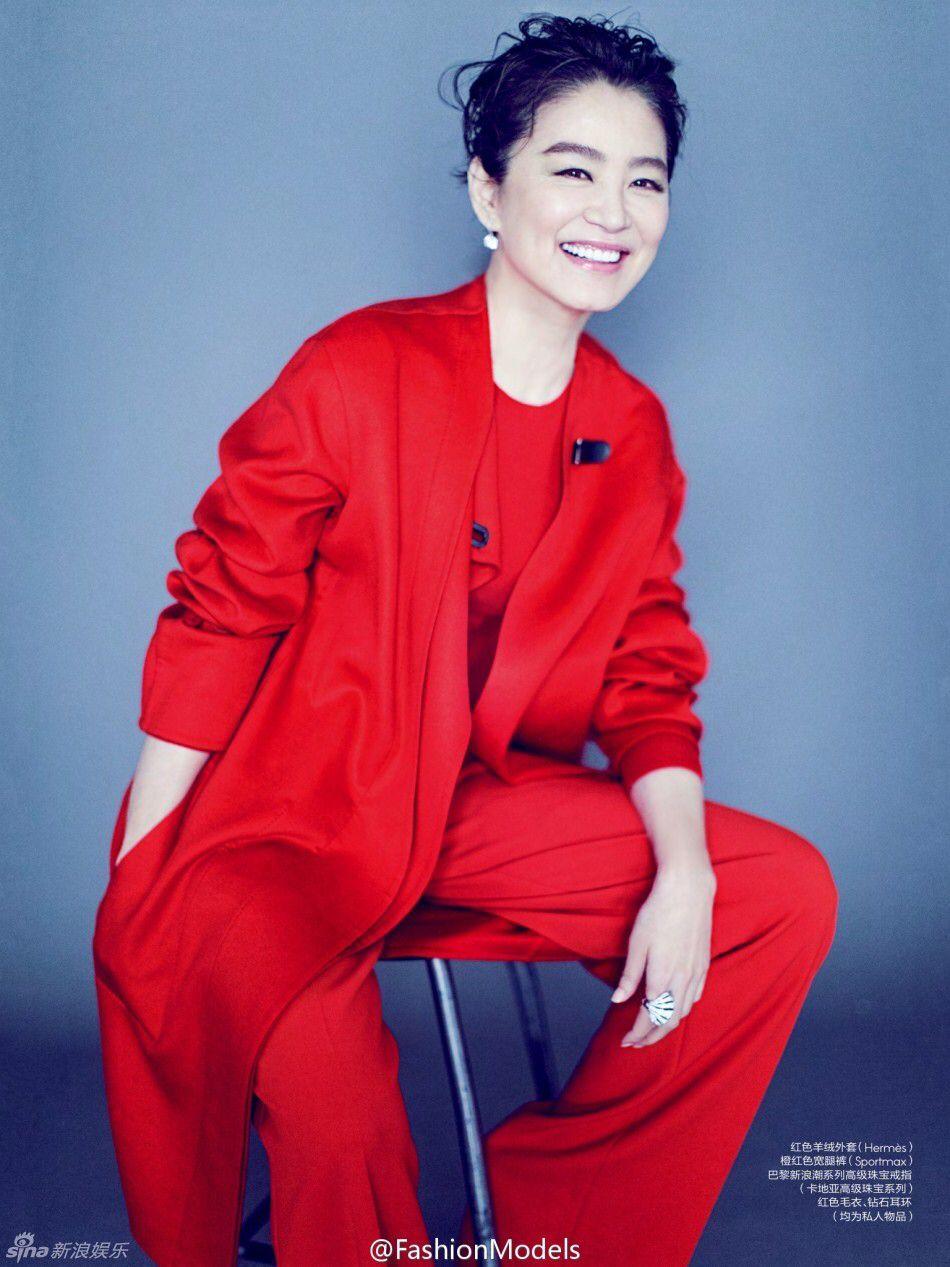 林青霞 China Pictorial
